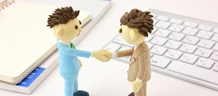 資金調達の交渉イメージ
