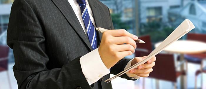 銀行融資の審査イメージ